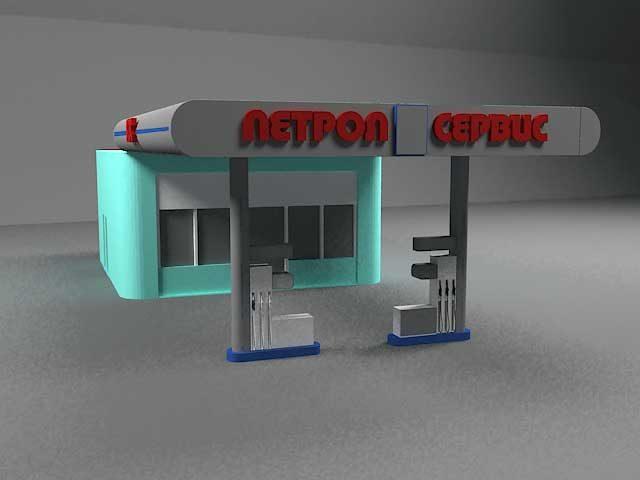 دانلود مدل سه بعدی جایگاه سوخت