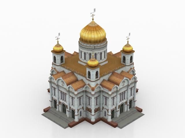 کلیسای جامع مسیح نجات دهنده