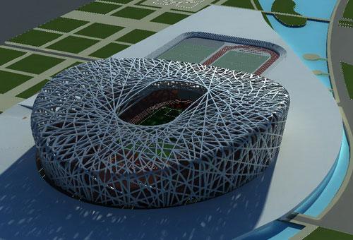 استادیوم المپیک